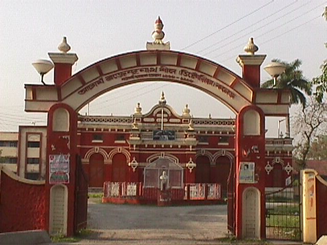 ABNS College Gate