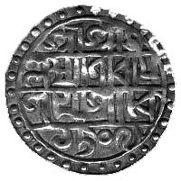Currency of Maharaja Lakshmi Narayan