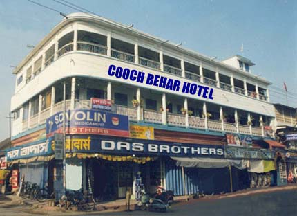 Picture of Cooch Behar Hotel